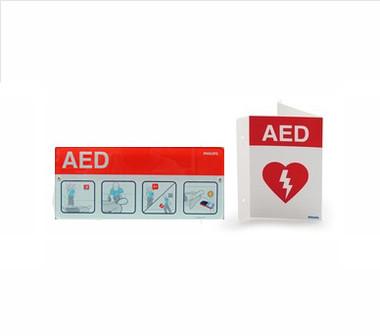 Philips AED signage bundle