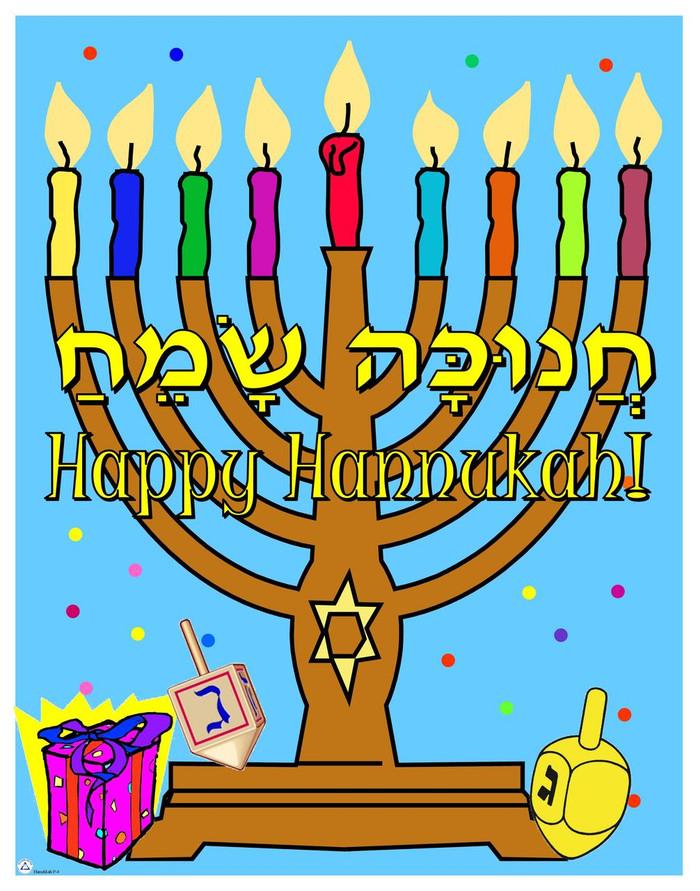 Hanukkah Sameach Poster