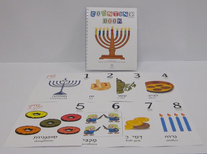 Hanukkah Counting Book