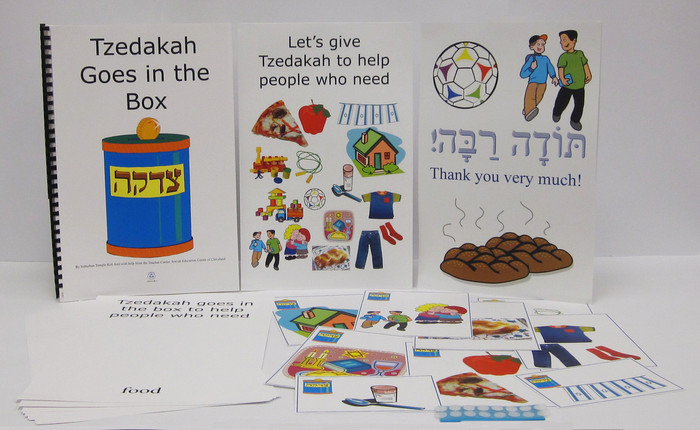 Tzedakah Goes in the Box