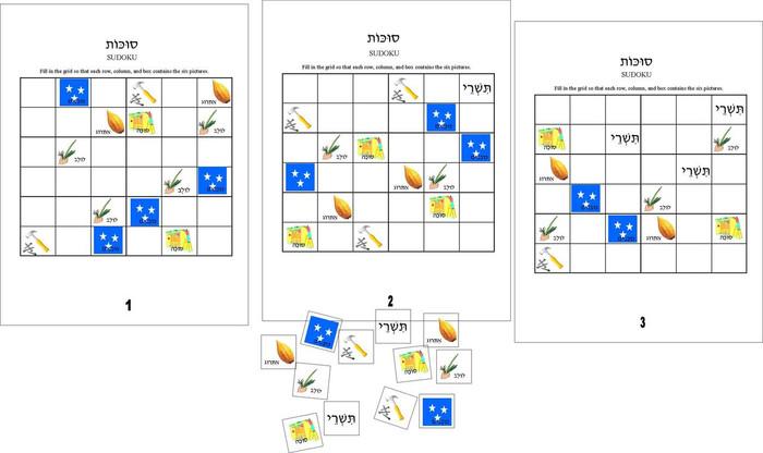 Sukkot Sudoku