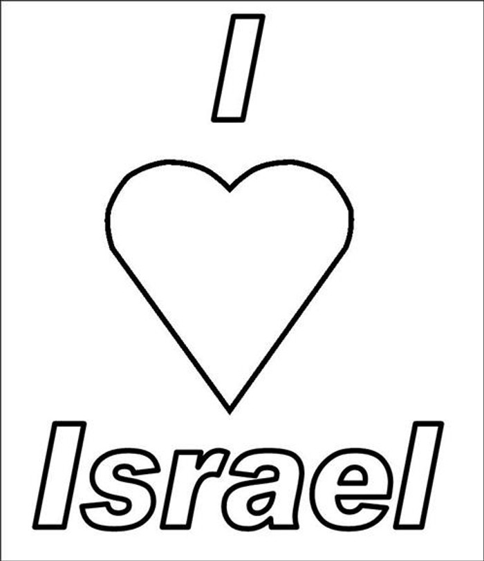 I Love Israel Booklet