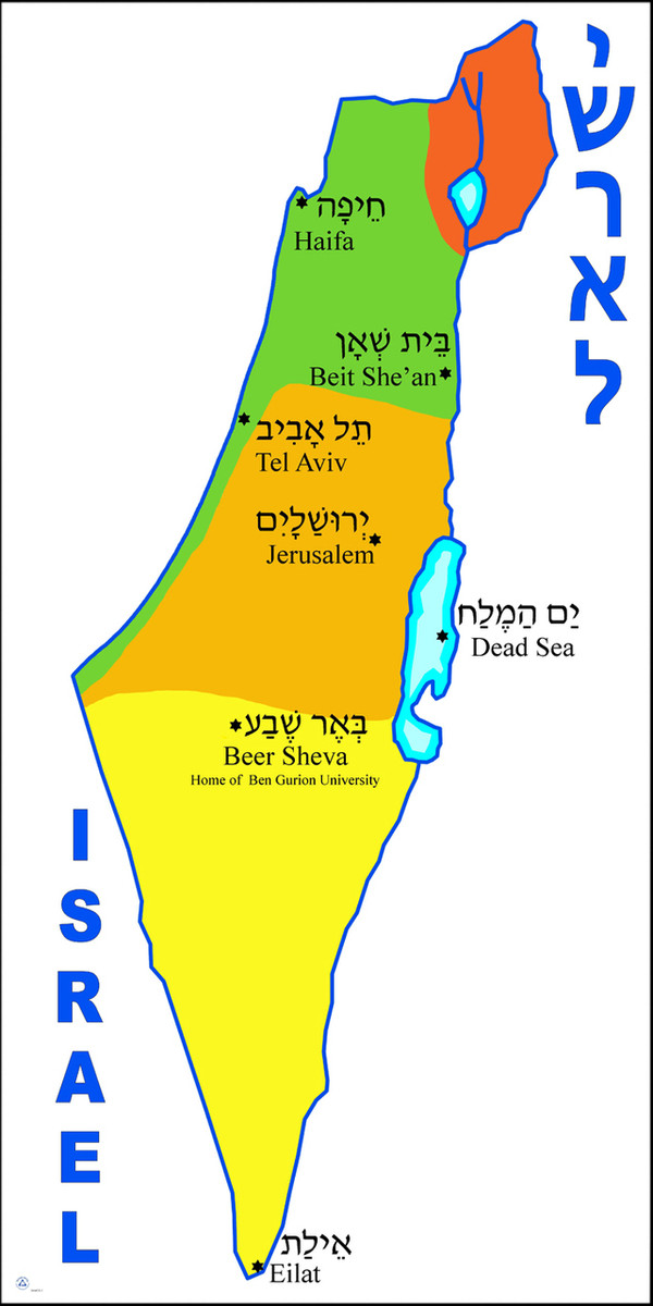 Israel Map with Cities