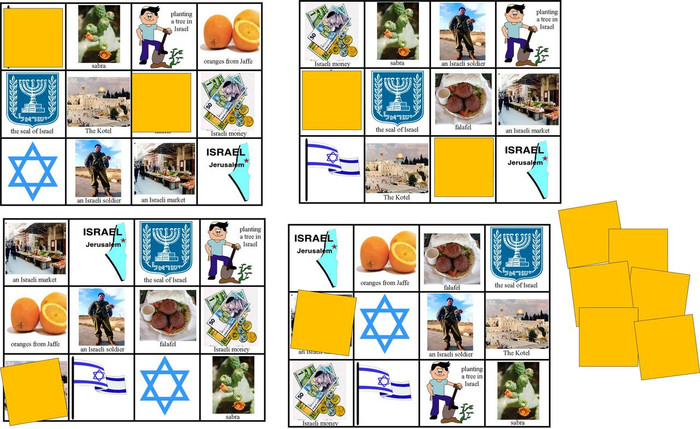 Israel Lotto