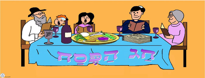 Chag HaPesach Banner