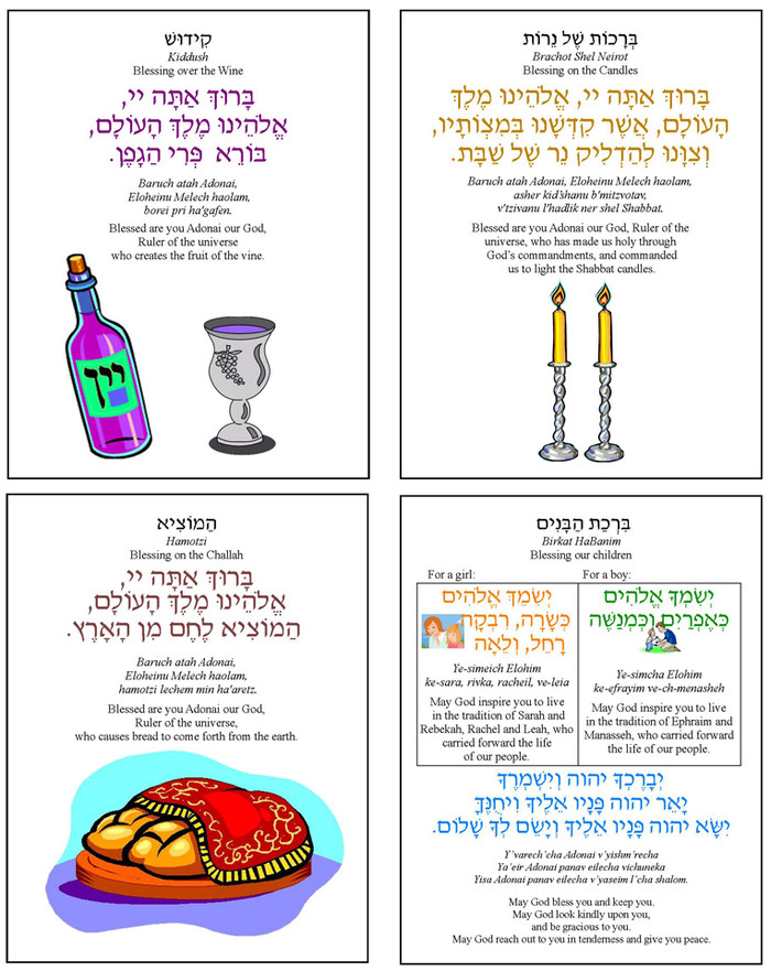 Shabbat Blessings Cards