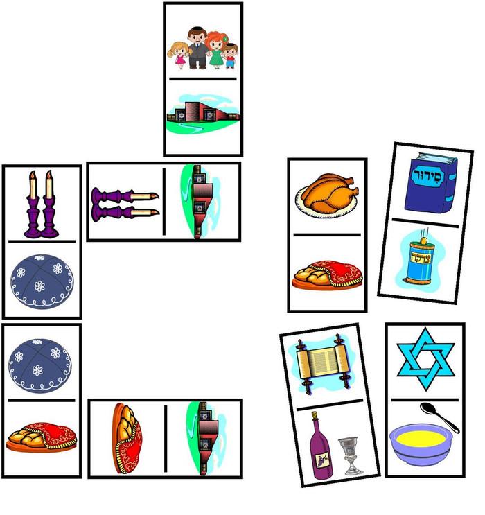Shabbat Dominoes