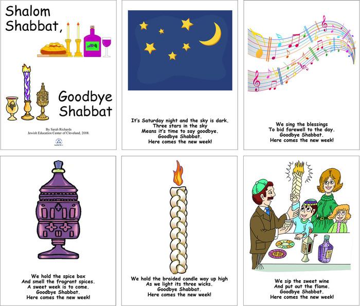 Shalom Shabbat, Goodbye Shabbat