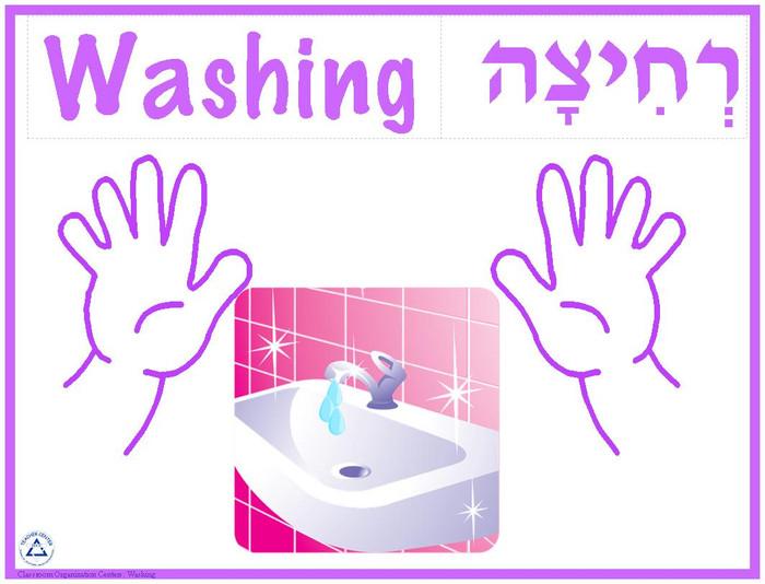 Center Sign, Washing