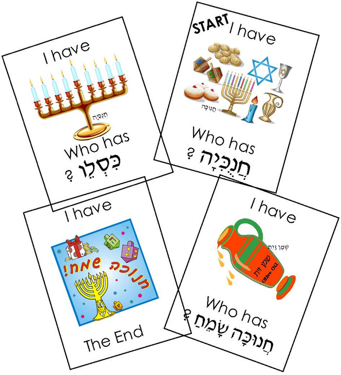 I Have, Who Has... Hanukkah Vocabulary and Pictures