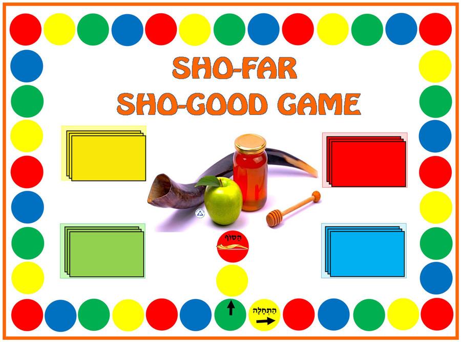 Shofar Sho-Good