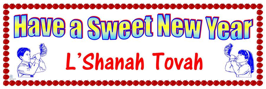 Shana Tova Banner
