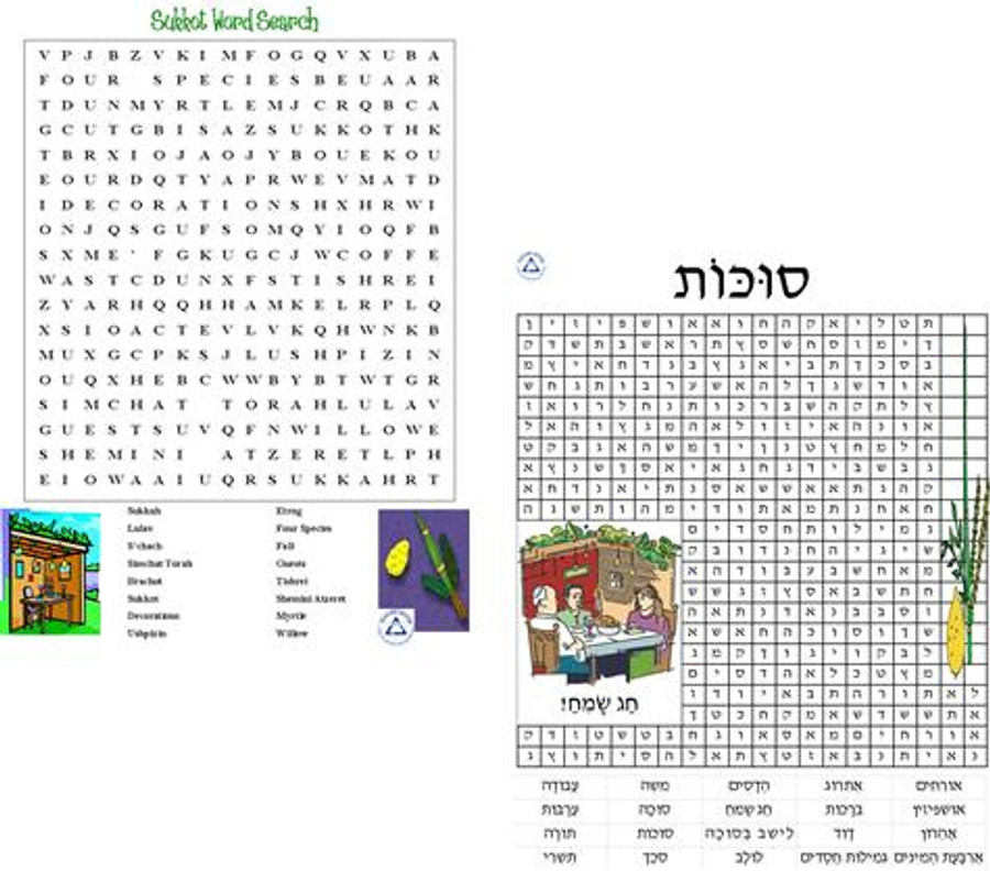 Sukkot Find-a-Word Puzzle