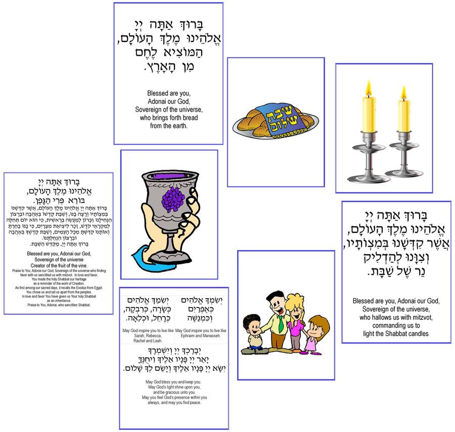 Shabbat Blessing Match