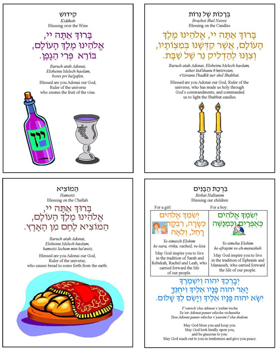 Shabbat Blessings Cards
