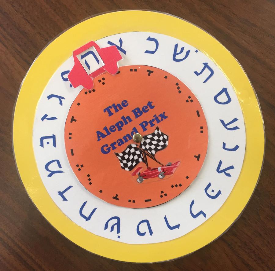 Alef Bet Grand Prix