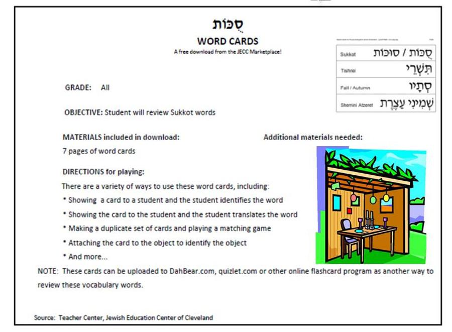 Sukkot Word Cards