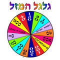 Game - Wheel of Fortune  (B-34)