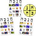 Hanukkah - Bingo  (E-3)