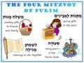 Purim - 4 Mitzvot Poster  (P-10)