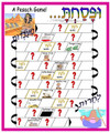 Pesach - A Pesach Game (L-6)