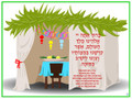 Prayer - Sitting in Sukkah Poster  (Chai-1A2)
