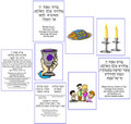 Shabbat - Blessing Match (G-4)