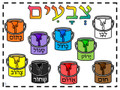Hebrew - Paint Cans Poster (PC-4)