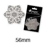 Silver Star Flower filigree 5 Pk