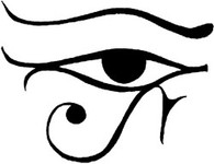Wadjet Eye Cling self cling red rubber stamp.