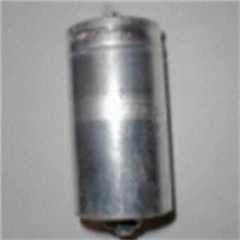 >> Generic CAPACITOR, MOTOR START/RUN, 100UF/330V 24001236