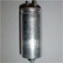 >> Generic CAPACITOR, MOTOR START/RUN, 10UF/500V 24001240