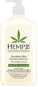 Hempz Sensitive Skin Free of Fragrance and Dye Herbal Body Moisturizer