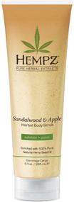 Hempz Sandalwood and Apple Exfoliate & Polish Herbal Body Scrub