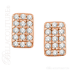 (NEW) Bella Couture CARA Gorgeous Brilliant Round 1/5CT Diamond 14k White Gold Rectangle Earrings