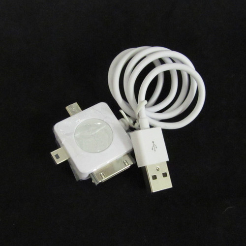 MPV CHARGER CABLE