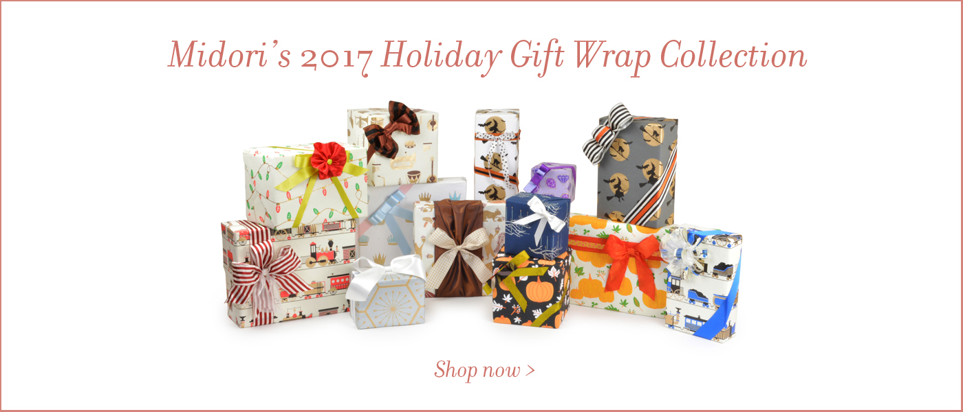 2017 Holiday Git Wrap Collection
