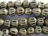 Brass Ball Beads 12mm - Ghana (ME120)