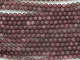 Lepidolite Round Gemstone Beads 4mm (GS819)