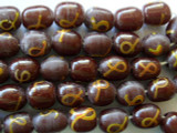 Brown w/Gold Glass Beads 11mm (JV269)