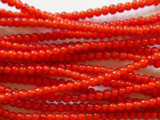 Red White Heart Trade Beads 3mm (AT3758)