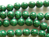 Malachite Round Gemstone Beads 12mm (GS2250)