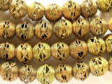 Brass Round Metal Beads 13-15mm - Ghana (ME257)