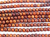 Burgundy Metallic Potato Pearl Beads 5mm (PRL99)