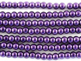 Purple Glass Pearl Beads 3mm (PG11)