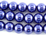 Blue Glass Pearl Beads 10mm (PG45)