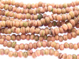 Pink w/Stripes Irregular Round Glass Beads 3-4mm (JV1009)