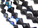 Old Faceted Glass Beads - Nigeria (RF633)