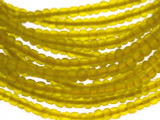 Transparent Yellow Glass Trade Beads 3-4mm (AT876)