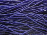Cobalt Blue Glass Seed Beads 1mm - Ghana (AT7060)